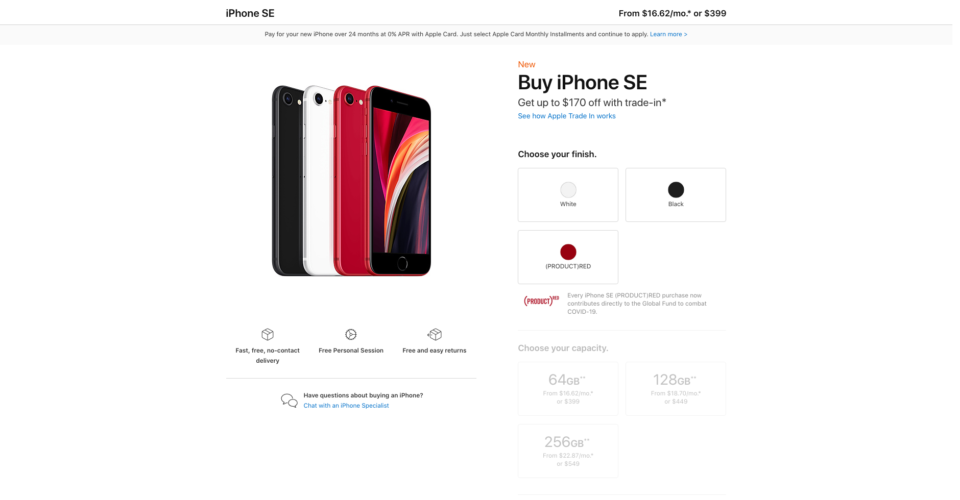 Iphone product page